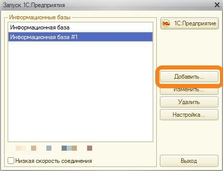 1с настройка сервера тонкий клиент настройка 1с сервера лицензирования